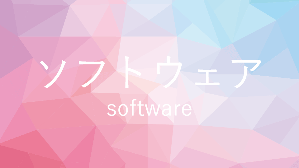 Hokkaido Satellite Co.,Ltd.