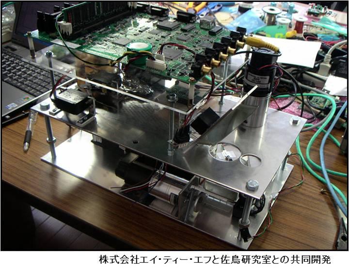 ハイパースペクトルカメラ実験室モデルHSC1.0試作機