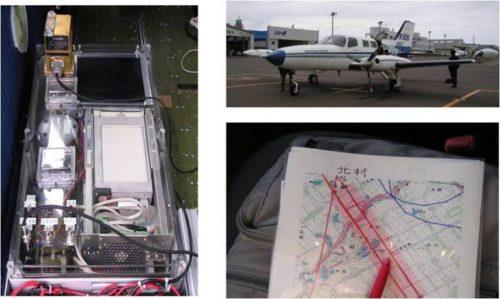 航空機搭載用ハイパースペクトルカメラ[HSC1.51]試作機