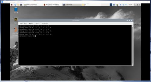 Win10からVNC® Viewerを使い、RaspberryPi4にアクセス