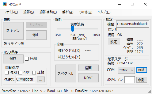 HSCamSharp-日本語表記Vr-